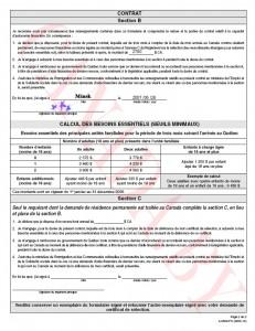 CONTRAT RELATIF À LA CAPACITÉ D'AUTONOMIE FINANCIÈRE страница 2