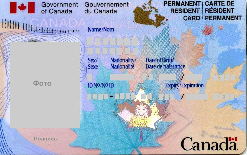 canada_permanent_resident_card