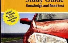 Учебник вождения G1 Ontario