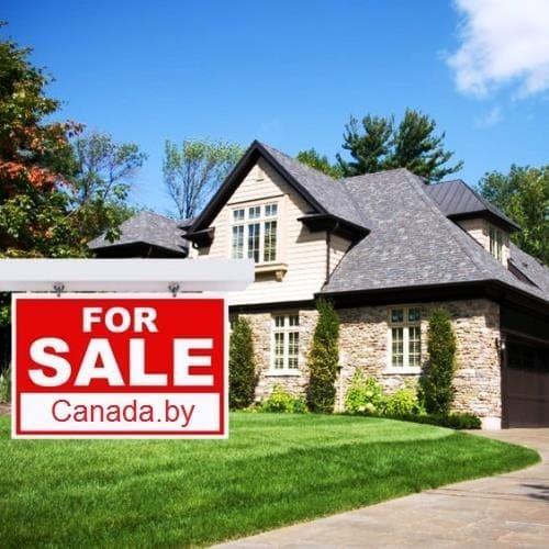 Покупаем недвижимость в Канаде