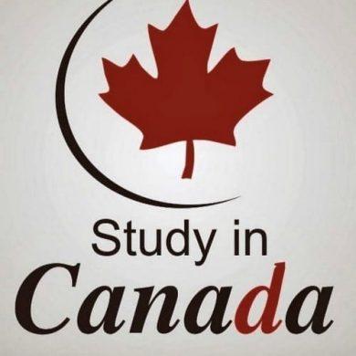 обучения в Канаде